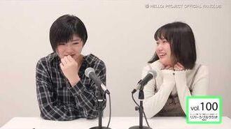 DVD「モーニング娘。'19 13期メンバーWebトーク『リバーシブルラジオ』Part2」