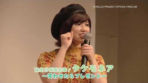 DVD 『アンジュルム 竹内朱莉バースデーイベント2016 アンジュルム 勝田里奈バースデーイベント2017』