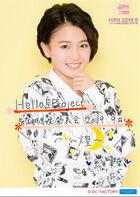 HiraiMiyo-HappyoukaiSept2019