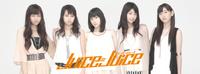 Juice-Juice