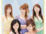 Morning Musume Tanjou 10nen Kinentai Concert Tour 2007 Natsu ~Thank You My Dearest~ DVD Pamphlet