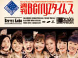 Berryz Koubou Kessei 7 Shuunen Kinen Concert Tour 2011 Haru ~Shuukan Berryz Times~