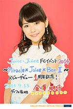 KanazawaTomoko-JJ1stAnniversaryEvent