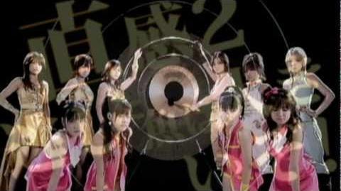 Morning Musume - Chokkan 2 ~Nogashita Sakana wa Ookiizo!~ (MV)