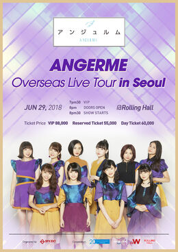 ANGERME-KoreaLive2018-promo1