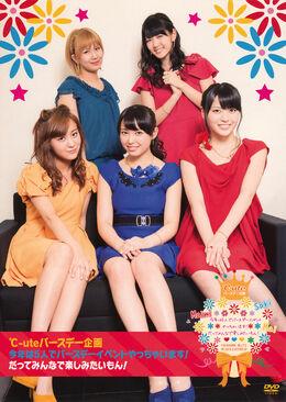 C-ute-Birthday-Kikaku-Kotoshi-wa-5nin-de-DVD-front