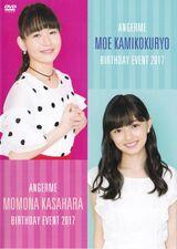 ANGERME Kamikokuryo Moe & Kasahara Momona Birthday Event 2017