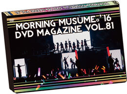 MM16-DVDMag81-coverpreview