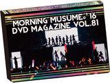 Morning Musume '16 DVD Magazine Vol.81