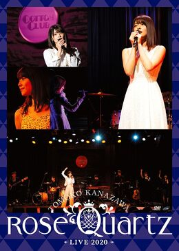 KanazawaTomoko-RoseQuartz-DVDpreview