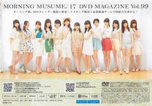 MM17-DVDMag99-back