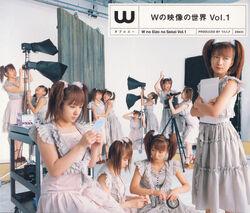 WnoEizounoSekaiVol1-dvd