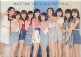 ANGERME-DVDMag14-coverpreview