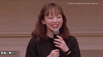 DVD『アンジュルム 勝田里奈・佐々木莉佳子バースデーイベント2019』