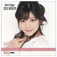 Tamura Meimi-518031