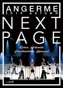 ANGERME-NextPageKatsutaSP-DVD