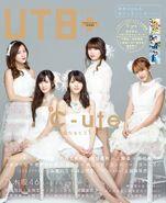 Cute-UTB -Jun2017cover
