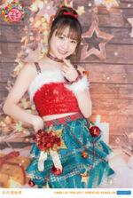 IshidaAyumi-Christmas2019