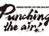 Kobushi Factory Live Tour 2019 Aki ~Punching the air!~