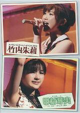 """S/mileage Birthday Event 2014 """"Takeuchi Akari & Tamura Meimi"""""""