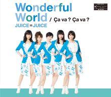 WonderfulWorld-r