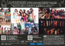 ANGERME-DVD-Magazine-Vol.19-cover-back
