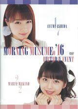 Morning Musume '16 Ishida Ayumi & Makino Maria Birthday Event