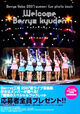 Berryzkouboulive
