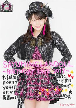MichishigeSayumi-SAYUMINGLANDOLLBDLIVE2019