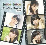 Juice=Juice Profile Movie Kanzenban