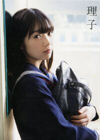 YamagishiRiko-RikoPB-limitedcover
