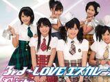 3rd ~LOVE Escalation!~