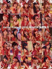 H!P2010WINTER-book