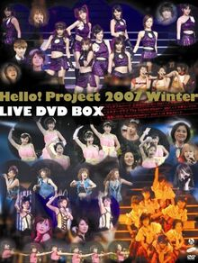 HelloProject07WinterDVDBox