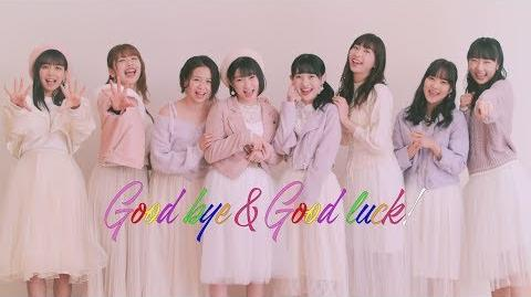 Juice=Juice - Good bye & Good luck! (MV) (Promotion Edit)