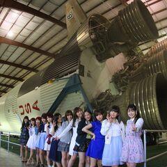 En el Space Center Houston
