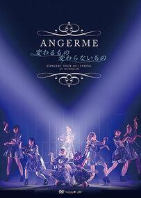 ANGERME-Haru2017KawaruMono-DVDcover