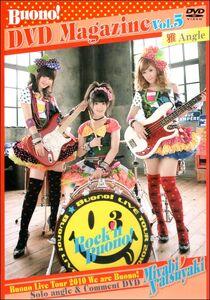 Buono dvd magazine vol.5