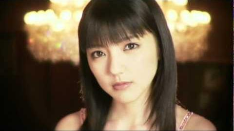 Mano Erina 「Kono Mune no Tokimeki wo」(Close-up Ver