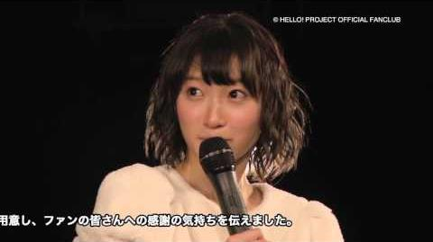 DVD「Juice=Juice 宮本佳林&植村あかりバースデーイベント2015」
