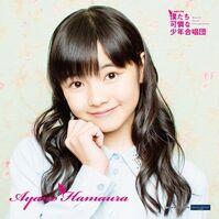 Hamaura Ayano-449311