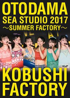 KobushiFactory-OTODAMA2017-DVDcover