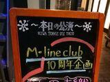Iida Kaori FC Event
