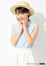 Ozeki Mai-561503
