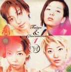 TaiyoandCiscomoon1-r