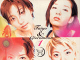 Taiyo & Ciscomoon 1