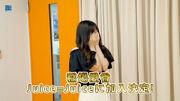 InabaManakaJJ-HS274screen