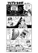Ing-comic1