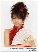 Tanaka reina in July 2008