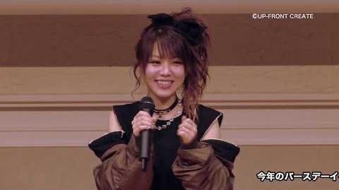 【DVD】田中れいなバースデーイベント「おつかれいな会7!~7ってなんかよくない?~」